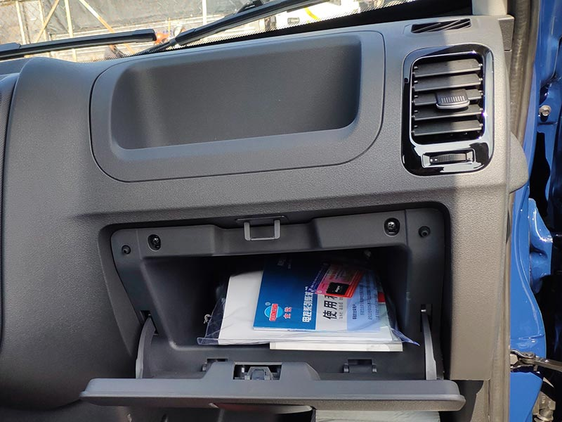 nội thất xe teraco 150